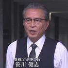 警視庁・捜査一課長 スペシャル[解][字]1.mpg_003356786