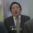 医療捜査官 財前一二三5』1.mpg_000419152 - コピー