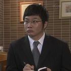 刑事吉永誠一 涙の事件簿12.mpg_001286652