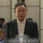 『松本清張スペシャル 疑惑』1.mpg_004301497