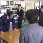 新・浅見光彦シリーズ4.mpg_006101261