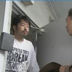 税務調査官・窓際太郎の事件簿25.mpg_004218914