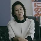 遺留捜査 スペシャル[解][字]1.mpg_004614276
