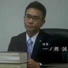 誘拐法廷~セブンデイズ~[解][字]1.mpg_000042342