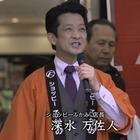 京都タクシードライバーの事件簿」[解][字]1.mpg_002468866