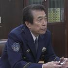 十津川警部シリーズ42「九州ひなの国殺人ルー___1.mpg_004958653