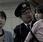 北海道警察 巡査の休日11.mpg_006034661