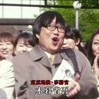 検事・悪玉#2.mpg_000122455