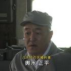 月曜名作劇場「銭の捜査官 西カネ子②」[解][字]1.mpg_002043741