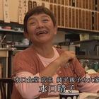 浅草下町通交番 子連れ巡査の捜査日誌.mpg_000110710