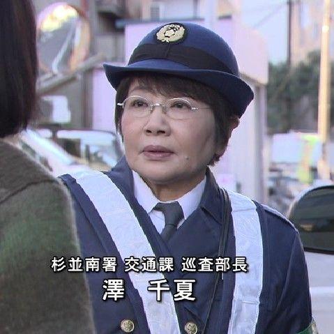 オールキャスト2時間ドラマ : 落...