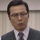 財務捜査官雨宮瑠璃子51.mpg_001609441