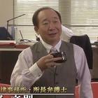 ドラマスペシャル 指定弁護士[解][字]1.mpg_000117550