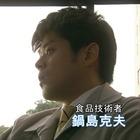 早乙女千春の添乗報告書15.mpg_000212445