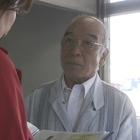 『嘘の証明2 犯罪心理分析官 梶原圭子』.mpg_005245873