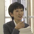 特命おばさん検事!花村絢乃の事件ファイル2.mpg_001109074