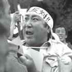 遺留捜査 スペシャル[解][字]1.mpg_003304501
