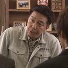 刑事吉永誠一 涙の事件簿2.mpg_004754983