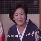 旅行作家・茶屋次郎5 千曲川殺人事件』出演:___1.mp4_270937333