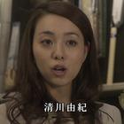 刑事吉永誠一 涙の事件簿12.mpg_000147747