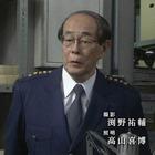 鬼刑事 米田耕作2~黒いナースステ.mpg_007149041