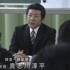 警視庁鑑識課 南原幹司の鑑定11zzz_cat.mkv_001277077