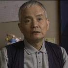 刑事調査官 玉坂みやこ2』1.mpg_003951113