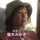 早乙女千春の添乗報告書15.mpg_000251985