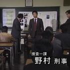 さすらい署長 風間昭平2.mpg_001342007