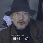 京都タクシードライバーの事件簿」[解][字]1.mpg_000047947