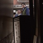 東京駅お忘れ物預り所#5.mpg_002732062