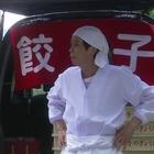 近松丙吉11.mpg_001325390