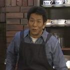 刑事調査官 玉坂みやこ1』1.mpg_000572805