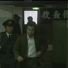 所轄刑事~必死の捜査報告~』1.mpg_003335198