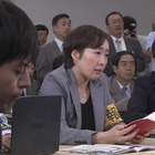 弁護士高見沢響子11・夢の花1.mpg_000253853