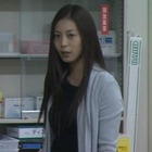 『女医・倉石祥子~死の点滴~』1.mpg_000421521