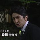 弁護士 朝吹里矢子-真矢みき.mpg_000584283