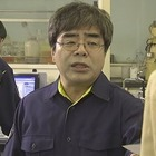 警視庁三係吉敷竹史シリーズ1.mpg_001366365
