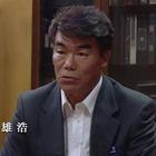 鑑識特捜班・九条礼子3.mpg_000030597