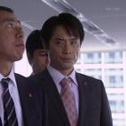財務捜査官雨宮瑠璃子81.mpg_006189783