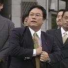 税務調査官・窓際太郎の事件簿9.mpg_003873402