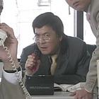 探偵左文字進4「殺人ツア___1.mpg_001260726