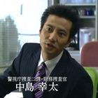 財務捜査官雨宮瑠璃子71.mpg_000546045
