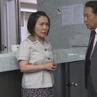 おかしな刑事スペシャル[解][字]1.mpg_000980913