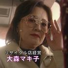 早乙女千春の添乗報告書15.mpg_000255955