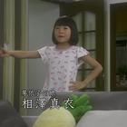 誘拐法廷~セブンデイズ~[解][字]1.mpg_000163596