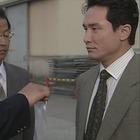 女弁護士水島由里子の危険な事件フ___1.mpg_000975007