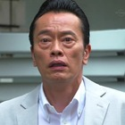 「嫌われ監察官 音無一六スペシャル」.mpg_001364830