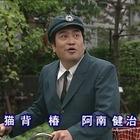 年の差カップル刑事3.mpg_006861321