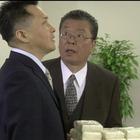 刑事調査官 玉坂みやこ2』1.mpg_002250414